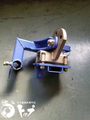 美品 イセキ トラクター パーツ 反転金具 片培土 取付部36.0mm 六角 ヘキサゴン