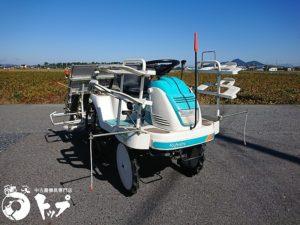 中古農機具-クボタ 4条植え 田植機 SPJ400 レインボー ジョイカム 最大 6.4馬力