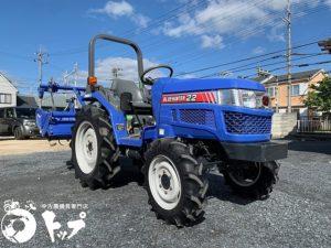 中古農機具-イセキ トラクター TH22 B07 ブルーハンター 使用時間176h 22馬力 バックアップ 水平 取扱説明書 おまけ付き